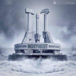 Molchat Doma Monument new album 1