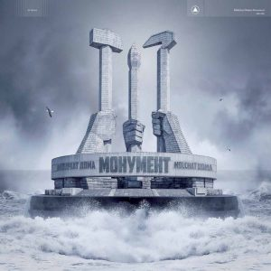 Molchat Doma new album Monument